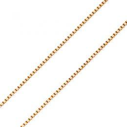 Catenina oro giallo 14ct - 45 cm - 10e