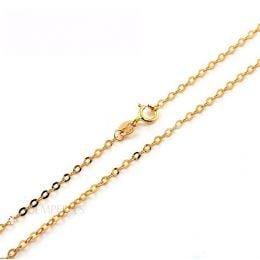 Catenina Maglia Forzatina oro giallo 18ct | 40cm