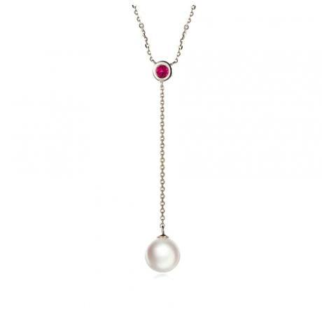 Ciondolo Yamato Oro Bianco, perla Akoya giapponese e zaffiro rosa