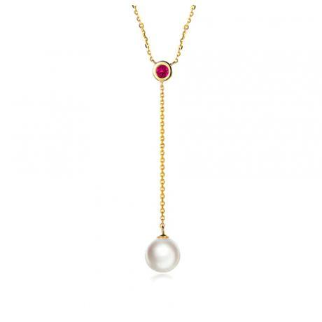 Ciondolo Yamato Oro Giallo, perla Akoya giapponese e zaffiro rosa