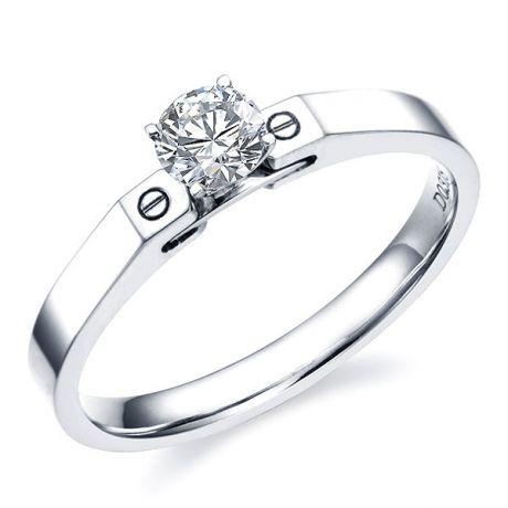 Anello solitario - Oro bianco 2.87gr - Diamante 0.315ct