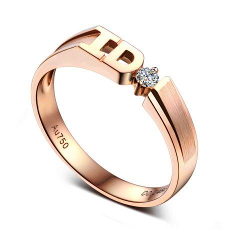 Fede I DO - Fede per donna oro bianco - Diamante