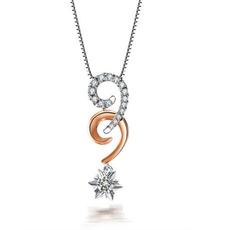 Ciondolo 99 - Oro bianco e rosa - Diamanti 0.300ct